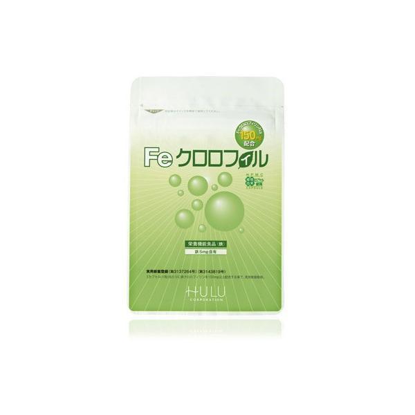 体臭サプリ 口臭 加齢臭 Feクロロフィル 30カプセル×5袋セット 送料無料 ポイント消化|iliosmile