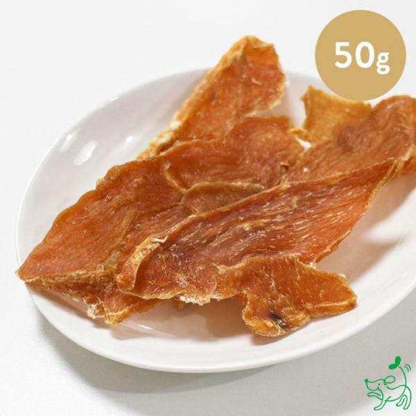 犬 おやつ 無添加 国産 魚 アレルギー サメ 淡路島産 フカヒレジャーキー 50g イリオスマイル|iliosmile