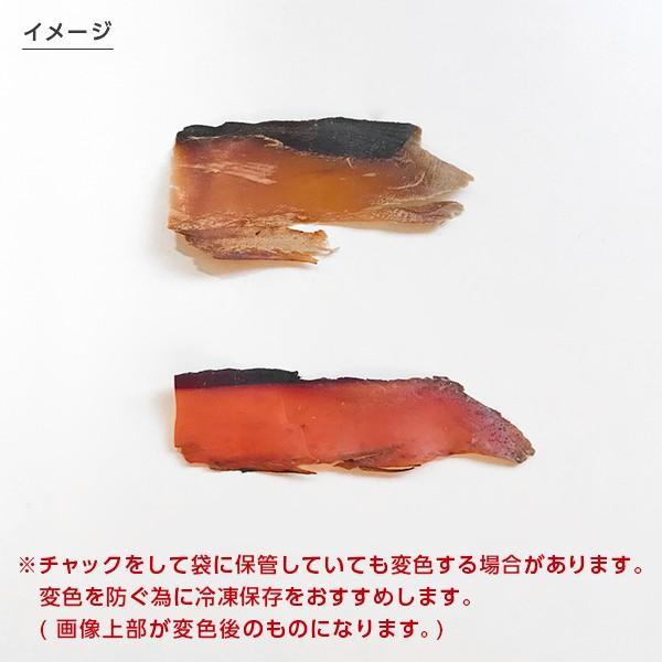 ドッグフード トッピング ふりかけ 犬 ごはん 無添加 国産 魚 アレルギー トッピング かつお削り節 40g イリオスマイル iliosmile 03