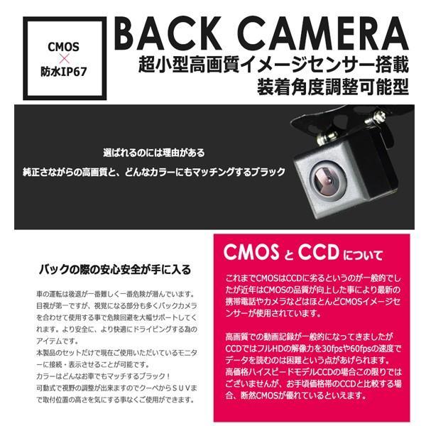 バックカメラ ブラック / 黒 防水 ガイドライン有 高画質 CMOS 可動式 送料無料|illumi|02