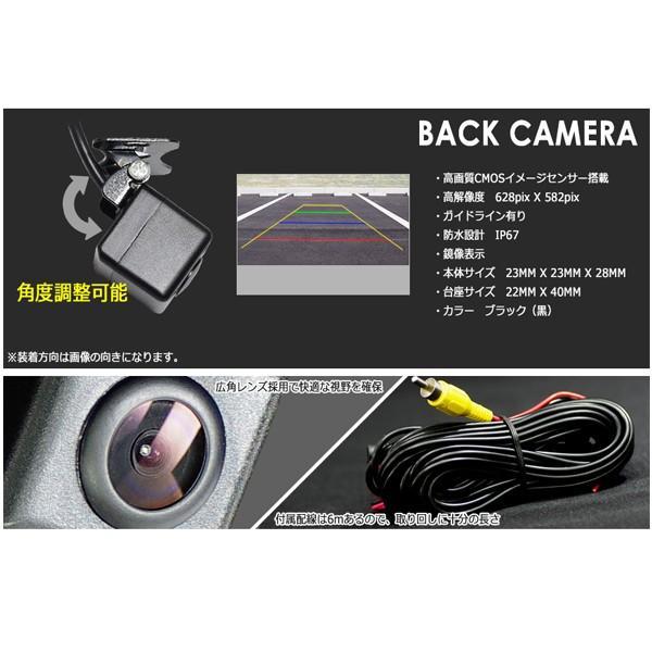 バックカメラ ブラック / 黒 防水 ガイドライン有 高画質 CMOS 可動式 送料無料|illumi|03
