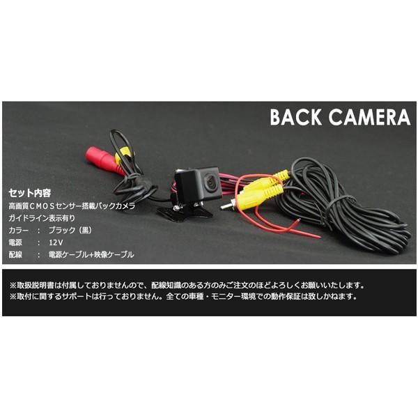バックカメラ ブラック / 黒 防水 ガイドライン有 高画質 CMOS 可動式 送料無料|illumi|04