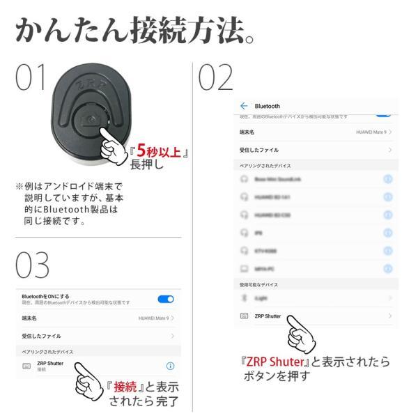 Bluetooth 自撮り棒 三脚 セルカ棒 自分撮り カメラ iPhone Android スマホ トライポットテプル|illumi|13