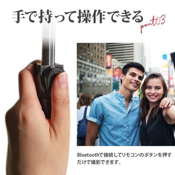 Bluetooth 自撮り棒 三脚 セルカ棒 自分撮り カメラ iPhone Android スマホ トライポットテプル|illumi|04