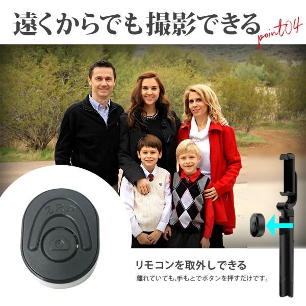 Bluetooth 自撮り棒 三脚 セルカ棒 自分撮り カメラ iPhone Android スマホ トライポットテプル|illumi|05
