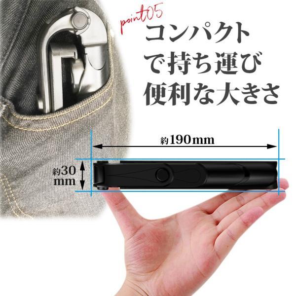 Bluetooth 自撮り棒 三脚 セルカ棒 自分撮り カメラ iPhone Android スマホ トライポットテプル|illumi|06