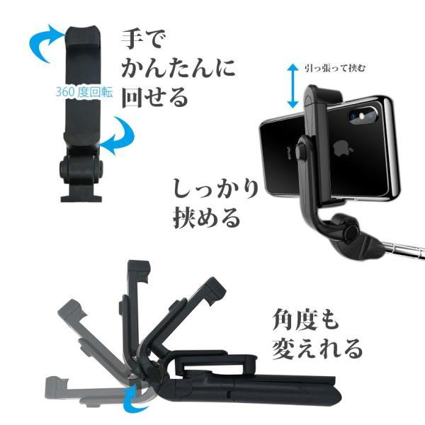 Bluetooth 自撮り棒 三脚 セルカ棒 自分撮り カメラ iPhone Android スマホ トライポットテプル|illumi|07