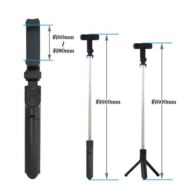 Bluetooth 自撮り棒 三脚 セルカ棒 自分撮り カメラ iPhone Android スマホ トライポットテプル|illumi|09