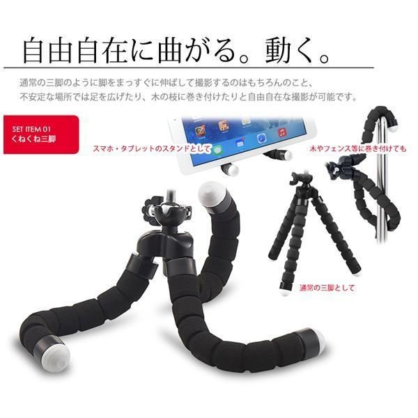 三脚 Bluetooth シャッター付き 自撮り スマホ カメラ iPhone android くねくね三脚 無線リモコンセット|illumi|03