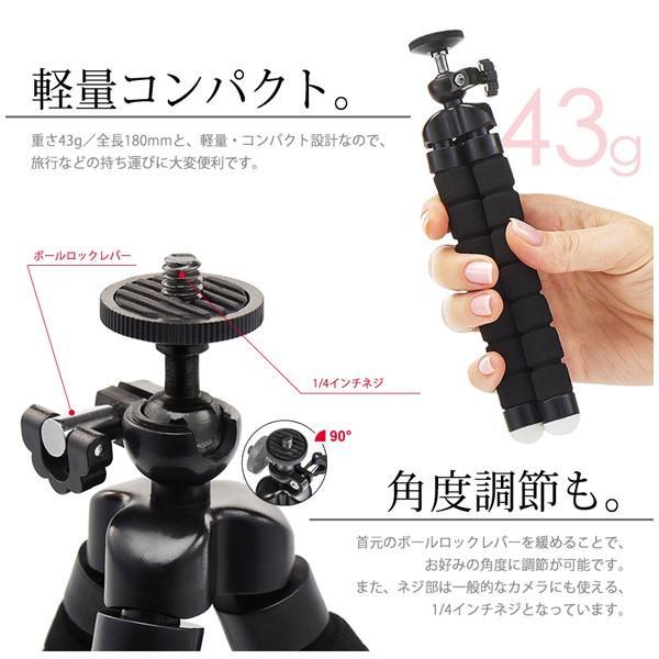 三脚 Bluetooth シャッター付き 自撮り スマホ カメラ iPhone android くねくね三脚 無線リモコンセット|illumi|04