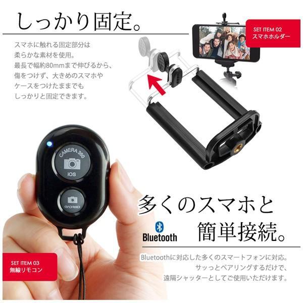 三脚 Bluetooth シャッター付き 自撮り スマホ カメラ iPhone android くねくね三脚 無線リモコンセット|illumi|05