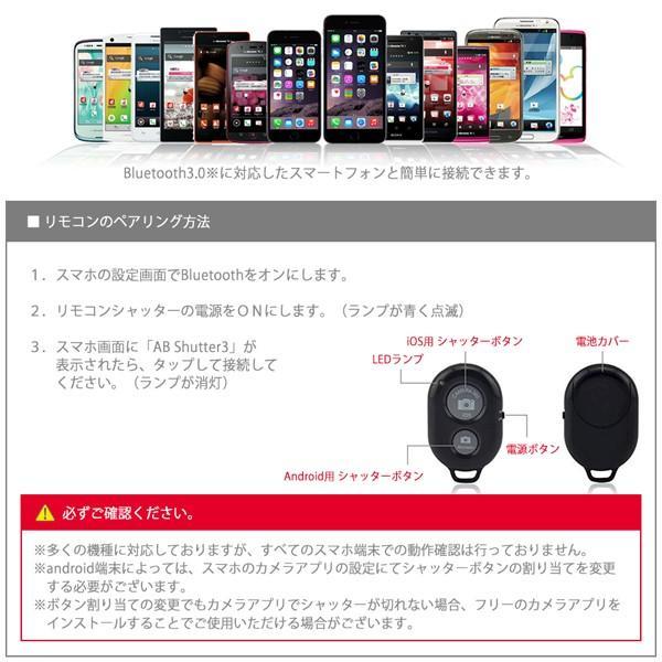三脚 Bluetooth シャッター付き 自撮り スマホ カメラ iPhone android くねくね三脚 無線リモコンセット|illumi|06