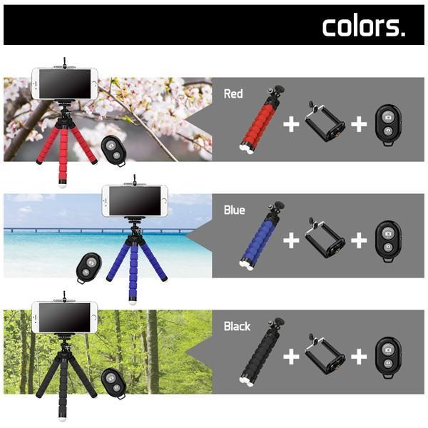 三脚 Bluetooth シャッター付き 自撮り スマホ カメラ iPhone android くねくね三脚 無線リモコンセット|illumi|07