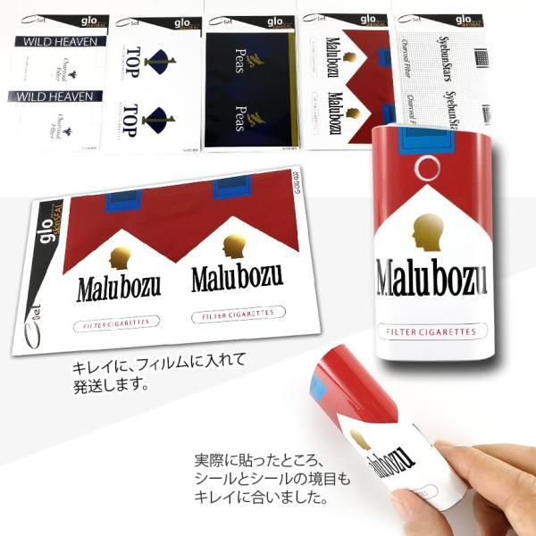 グロー スキン シール パロディ面白い 柄 glo 電子タバコ 本体 に貼る CIG 送料無料|illumi|07