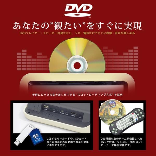 DVDプレイヤー 内蔵 ヘッドレストモニター 9インチ 2個セット|illumi|02