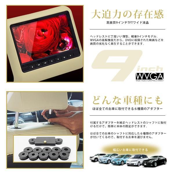 DVDプレイヤー 内蔵 ヘッドレストモニター 9インチ 2個セット|illumi|03