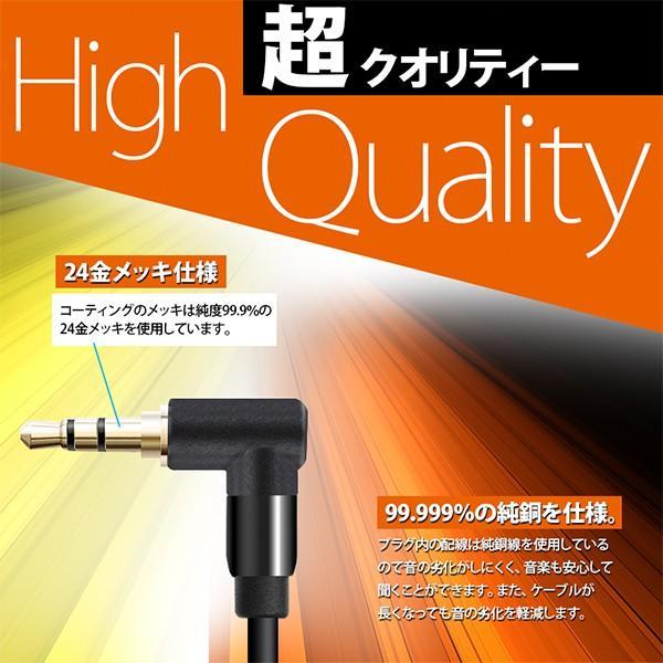 L字型 ステレオミニプラグ オーディオケーブル 標準3.5mm AUX接続 ステレオケーブル 延長 高音質再生 2m ポイント消化 直線-L型
