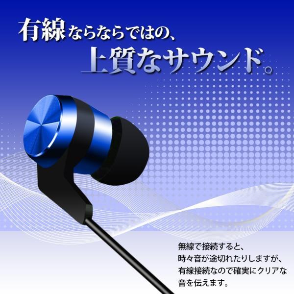 スマホ イヤホン マイク ヘッドセット ガラケー android iphone ipad ワイヤレスより有線 ポイント消化 S2400|illumi|02