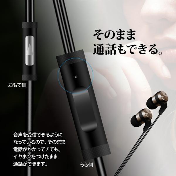 スマホ イヤホン マイク ヘッドセット ガラケー android iphone ipad ワイヤレスより有線 ポイント消化 S2400|illumi|04
