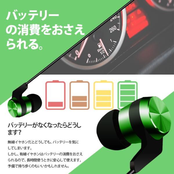 スマホ イヤホン マイク ヘッドセット ガラケー android iphone ipad ワイヤレスより有線 ポイント消化 S2400|illumi|05