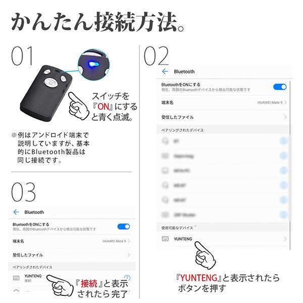 三脚付き自撮り棒 セルカ棒 リモコン付 Bluetooth スマホ 三脚 シャッター付 折り畳み 旅行 無線 伸縮式 Android iPhone 日本語説明書付stud|illumi|14