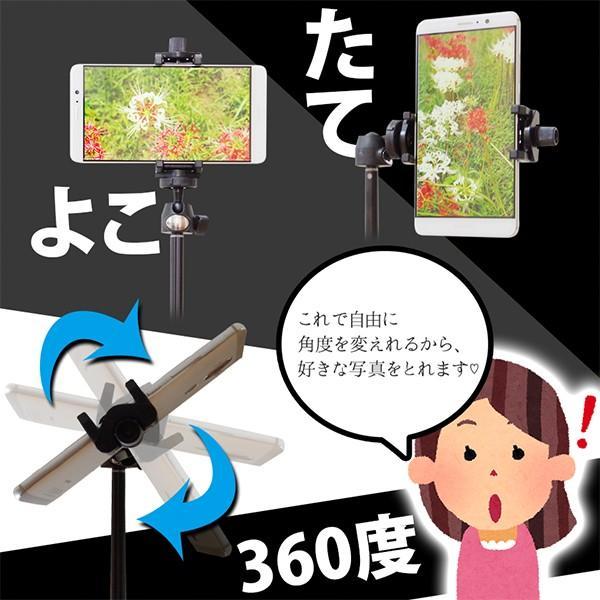 三脚付き自撮り棒 セルカ棒 リモコン付 Bluetooth スマホ 三脚 シャッター付 折り畳み 旅行 無線 伸縮式 Android iPhone 日本語説明書付stud|illumi|04