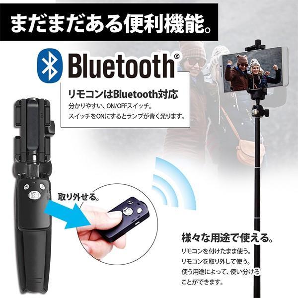 三脚付き自撮り棒 セルカ棒 リモコン付 Bluetooth スマホ 三脚 シャッター付 折り畳み 旅行 無線 伸縮式 Android iPhone 日本語説明書付stud|illumi|10