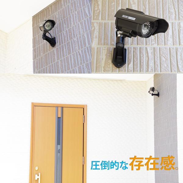 防犯カメラ ダミーカメラ ソーラー 電池交換不要 LED tect|illumi|03