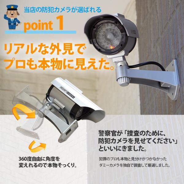 防犯カメラ ダミーカメラ ソーラー 電池交換不要 LED tect|illumi|05