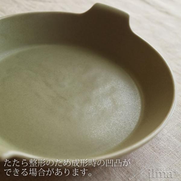 4th-market ラディッシュラウンドベーキング 緑(オーブン皿)|ilmaplus|04
