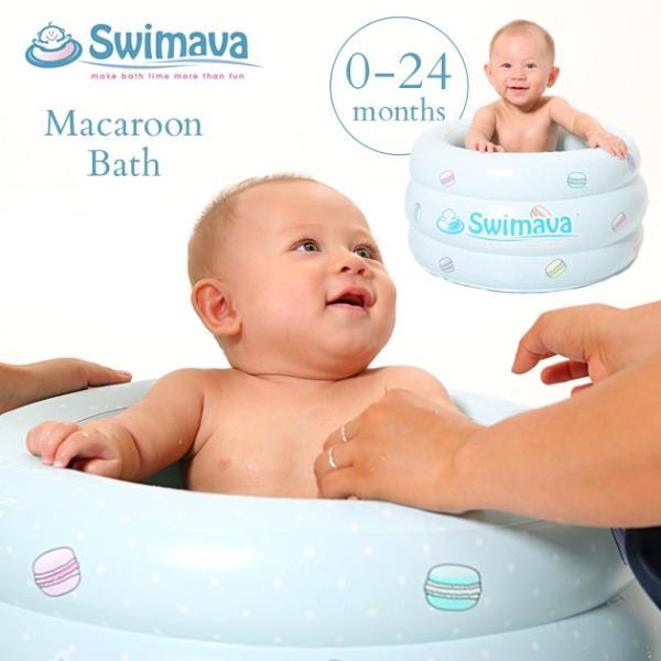 ベビーバス 沐浴 赤ちゃん お風呂 プール Swimava スイマーバベビー マカロンバス グリーンプレミアム  SW150GN-P|ilovebaby