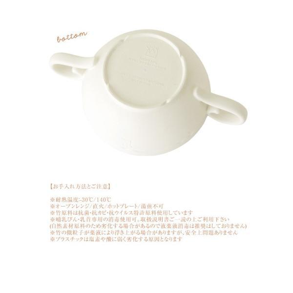 食器 ベビー こども おしゃれ スープ皿 Reale レアーレ スープカップ ポタジェ 100001 Fギフト|ilovebaby|04