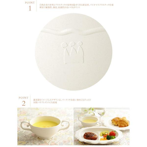 食器 ベビー こども おしゃれ スープ皿 Reale レアーレ スープカップ ポタジェ 100001 Fギフト|ilovebaby|05