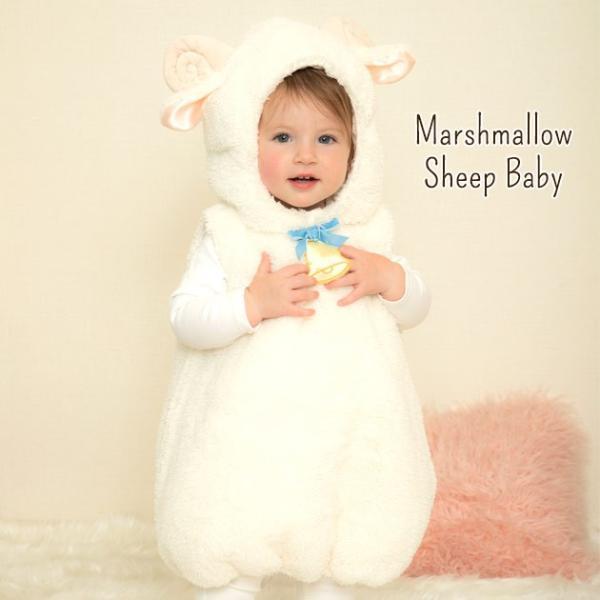 d81f1bb684d00c ハロウィン 衣装 コスチューム 仮装 ベビー マシュマロシープ ベビー|ilovebaby ...