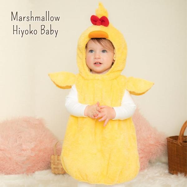 fddff8399d4b7f ハロウィン 衣装 コスチューム 仮装 ベビー マシュマロヒヨコ ベビー|ilovebaby ...