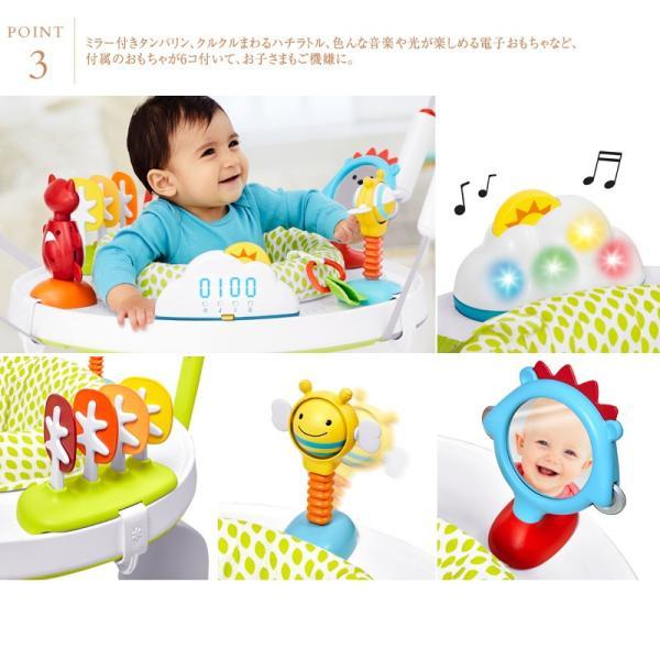 ジャンパルー 赤ちゃん 遊具 歩行器 バウンサー SKIP HOP スキップホップ バウンス&カウント・アクティビティージャンパー FTSH304350|ilovebaby|05