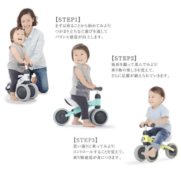 三輪車 3輪車 ミニバイク キックスクーター ペダルなし D-bike mini miffy 4956503 ilovebaby 05