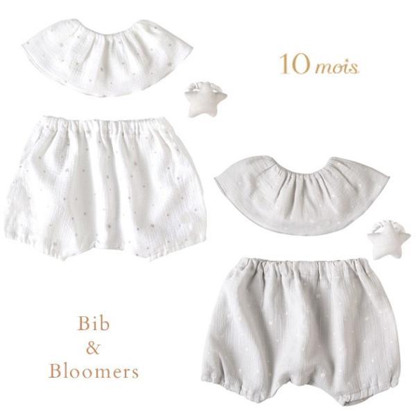 6ad2d9928de2b 日本製 ベビー 男の子 出産祝い フィセル 10mois ディモワ ベビークレープ ビブ ブルマホワイト| ...