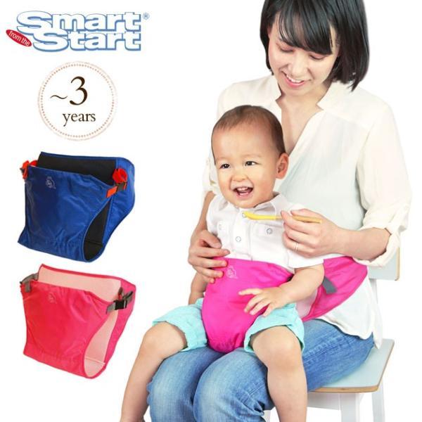 ベビーチェア 大人用チェア 赤ちゃん 椅子 チェアシート Smart Start スマート スタート お食事サポート スマートハグ ol06