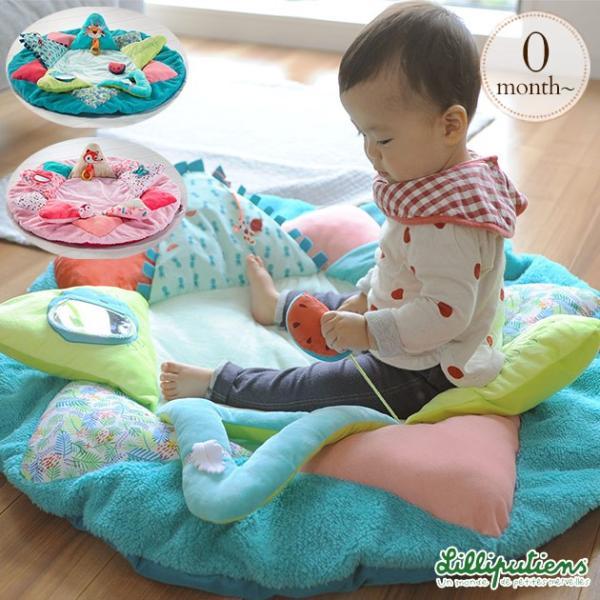 赤ちゃん マット 床 リビング ねんねスペース Lilliputiens リリピュション  プレイタイムマット