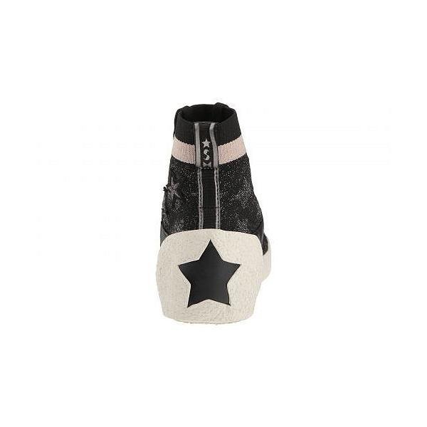 ASH アッシュ レディース 女性用 シューズ 靴 スニーカー 運動靴 Ninja Star - Black Knit/Old Silver/Rose/Black Calf