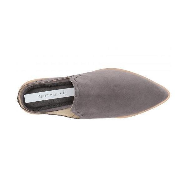 Matt Bernson マットバーンソン レディース 女性用 シューズ 靴 クロッグ ミュール Inspo - Slate