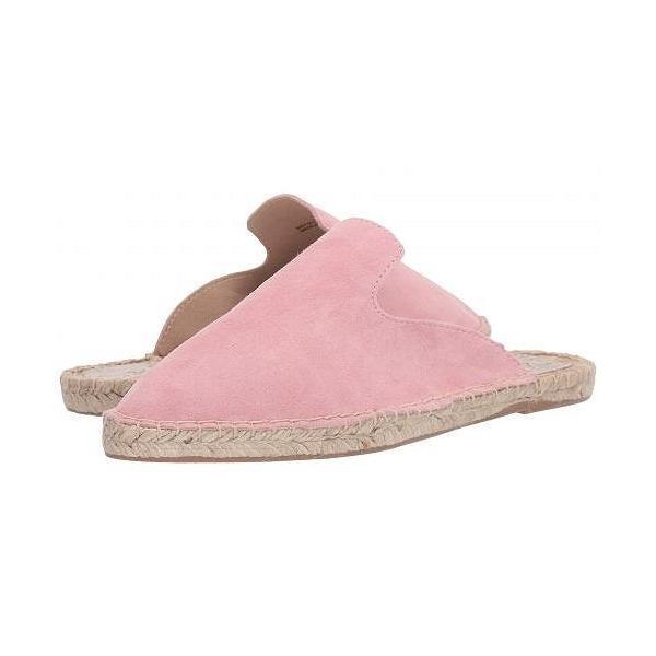 42 GOLD レディース 女性用 シューズ 靴 ローファー ボートシューズ Bermuda - Pink Suede