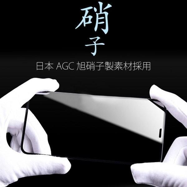 iPhone XR ガラスフィルム Xs MAX 3D 全面 iPhoneX 保護フィルム 強化 ガラス 9H アイフォン X テン ホワイト ブラック フィルム|ilover|13