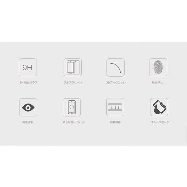 iPhone XR ガラスフィルム Xs MAX 3D 全面 iPhoneX 保護フィルム 強化 ガラス 9H アイフォン X テン ホワイト ブラック フィルム|ilover|03