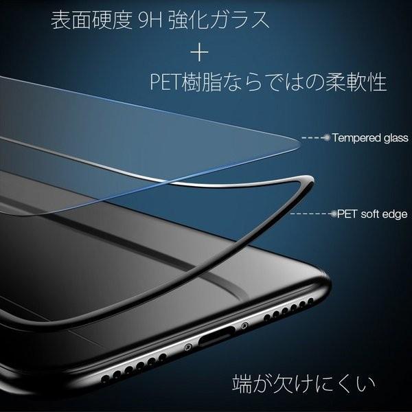 iPhone XR ガラスフィルム Xs MAX 3D 全面 iPhoneX 保護フィルム 強化 ガラス 9H アイフォン X テン ホワイト ブラック フィルム|ilover|05