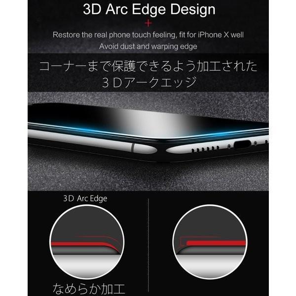 iPhone XR ガラスフィルム Xs MAX 3D 全面 iPhoneX 保護フィルム 強化 ガラス 9H アイフォン X テン ホワイト ブラック フィルム|ilover|06
