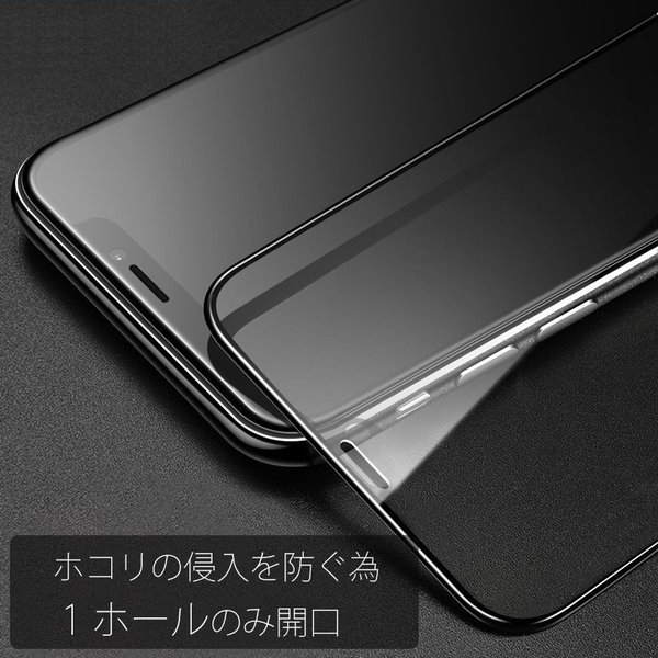 iPhone XR ガラスフィルム Xs MAX 3D 全面 iPhoneX 保護フィルム 強化 ガラス 9H アイフォン X テン ホワイト ブラック フィルム|ilover|07