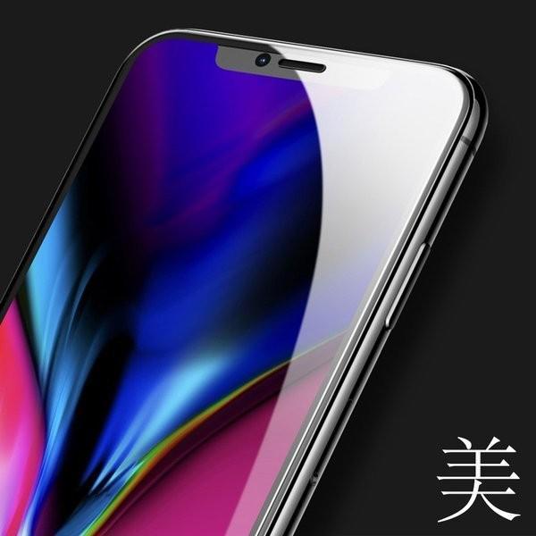 iPhone XR ガラスフィルム Xs MAX 3D 全面 iPhoneX 保護フィルム 強化 ガラス 9H アイフォン X テン ホワイト ブラック フィルム|ilover|08