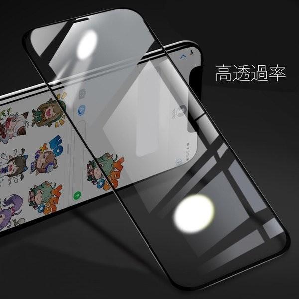 iPhone XR ガラスフィルム Xs MAX 3D 全面 iPhoneX 保護フィルム 強化 ガラス 9H アイフォン X テン ホワイト ブラック フィルム|ilover|09